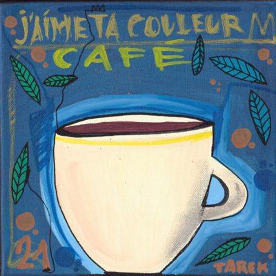 J'aime ta couleur café - Tarek - Gainsbourg - Galerie JPHT